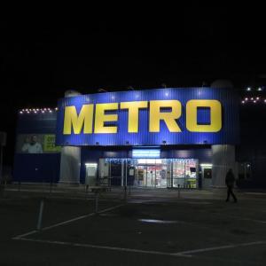 大型スーパー「метро」に行ってみた!!