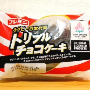 トリプルチョコケーキ(山崎製パン)