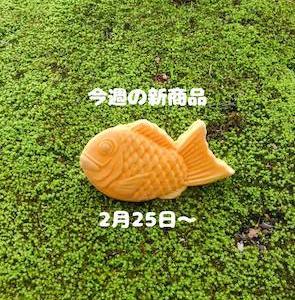 今週のコンビニ新商品 パンとスイーツ 2月25日㈫〜
