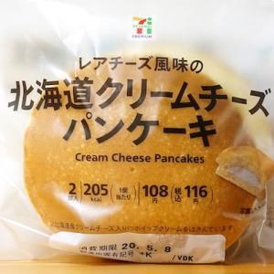 【セブンイレブン】レアチーズ風味の北海道クリームチーズパンケーキ