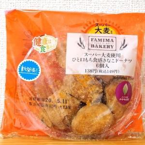 【ファミリーマート】スーパー大麦使用 ひと口もち食感きなこドーナツ 6個入