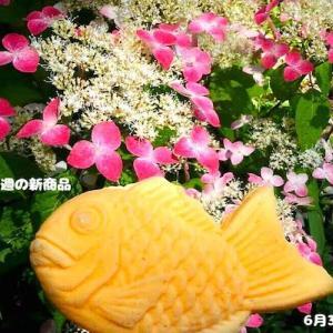 今週のコンビニ新商品 パンとスイーツ 6月30日㈫〜