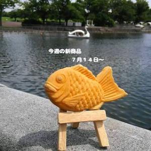 今週のコンビニ新商品 パンとスイーツ 7月14日㈫〜