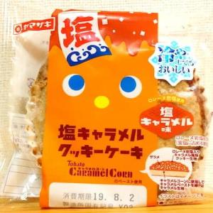 塩キャラメルクッキーケーキ(山崎製パン)