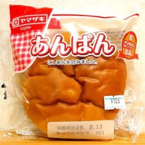 あんぱん(山崎製パン)