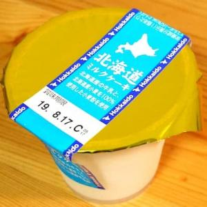 北海道ミルクケーキ(アンデイコ)
