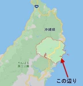 なんやかんやで初めての沖縄 第一日