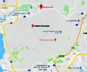 なんやかんやで初めての沖縄(7) 嘉手納で基地を眺望 ああ、この広大さ!