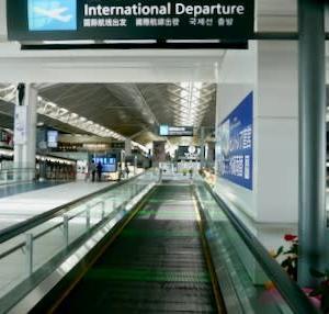 中部国際空港(セントレア)へ行く 眺望の良さ&悲哀