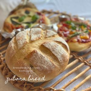 ズボラなパンだけど3つのポイントを押さえてつくるからうまくいくんです。