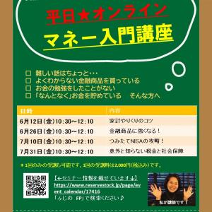 【読書中】「家族の幸せ」の経済学