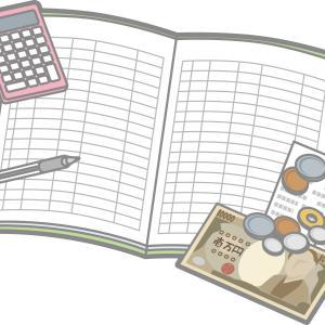 【株式投資メモ】9月は株主優待の権利確定月多し