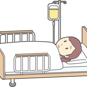 入院保険の請求、どうする?
