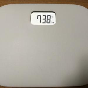 無印良品の体重計を新調!なんと73.8kgだった。
