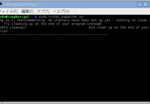 Raspberry PiとPythonで生活を改善してみるパート2