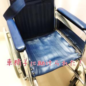 ノー車椅子デー