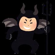 【悪魔的発想】損保ジャパンが介護会社買収してリストラ対象を異動
