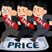現物株の売買手数料がゼロになる!証券会社手数料無料化の波