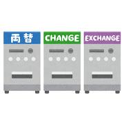竹田恒泰氏が日本発ステーブルコイン「xcoin」をリリース