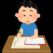 本を理解するために効率的な10段階のプロセスと中田敦彦の読書論