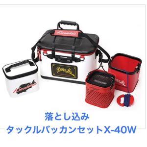 上島釣具店情報、黒鯛工房の「落とし込みタックルバッカンセット」が安い!