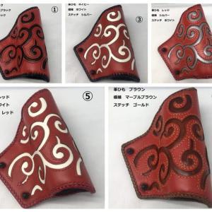 nagomi-craft製、上島釣具店オリジナル唐草模様タモホルダー販売開始‼️