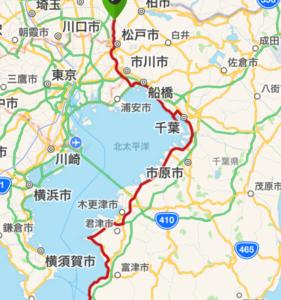 館山ロングライドに行ってきたよ(о´∀`о)
