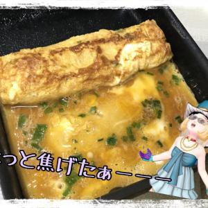 【朝ブ】卵焼き