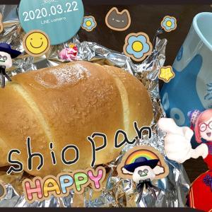 【昼ブ】美味しいパンを毎日いっぱい食べたい。