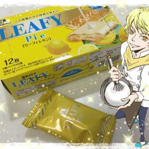 【昼ブ】レモンパイ