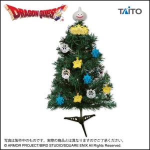 ドラゴンクエストのクリスマスツリーがゲームセンターなどの景品に登場!(2019年11月上旬登場)