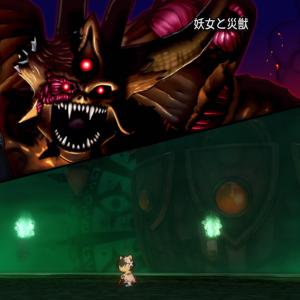 邪神の宮殿のお題更新「妖女と災獣」(2020年6月25日~2020年7月9日)。