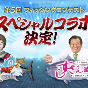 「超DQXTV TGS2020 出張版スペシャル」プチ情報コーナーまとめ!(2020年9月26日(土)放送)