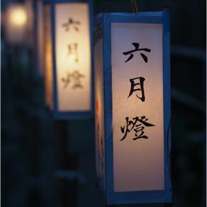 鹿児島の風物詩「六月燈」
