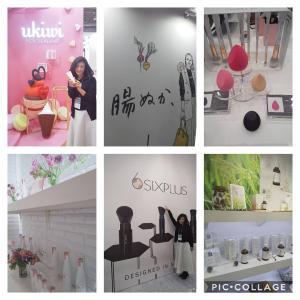 美と健康好き☆国際化粧品展2020