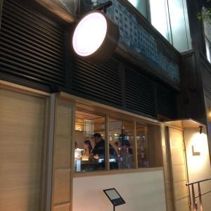 人気店の一部が寿司屋に