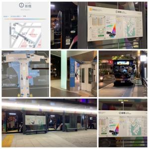 東京BRT、にじいろバス