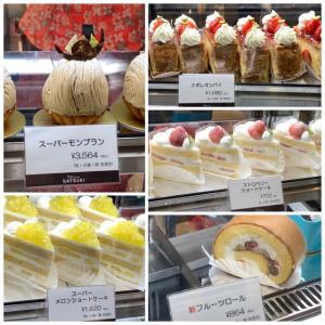 銀座三越でスーパーショートケーキが!