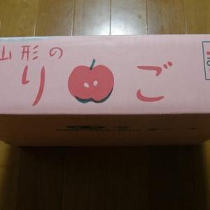 美味しいリンゴが届いたよ~~~