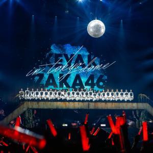 【欅坂46】みんな運営を攻めてるけど、悪いのはコレ・・・