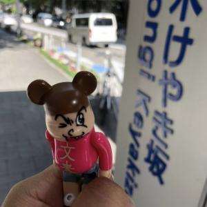 【欅坂46】週刊文春が鈴本と織田の件について運営に問い合わせた結果!!!!!