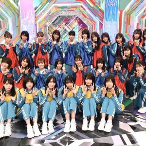 【欅坂46】欅坂2期生さん、ヤバすぎる・・・