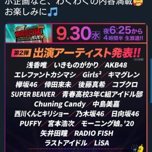 【朗報】欅坂さん「テレ東音楽祭」に出演決定!!!10プー披露の可能性