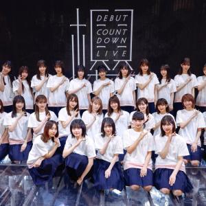【櫻坂46】ハライチってなぜか櫻坂よりも日向坂との共演多いな・・・