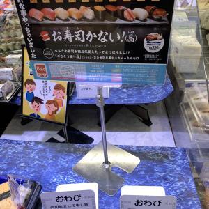 【日向坂46】ベルク「お寿司かない!」、とんでもないことにwwwww