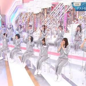 【櫻坂46】みんな足ほっそいなあ・・・