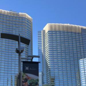 ラスベガス グルメ:ミシュランスターシェフのステーキハウス Jean Georges Steakhouse(ジャンジョルジュ ステーキハウス)at ARIA