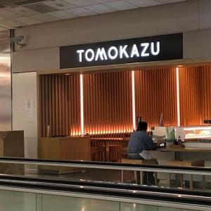 SFOグルメ:レインボーロール Tomokazu Japanese Cuisine(トモカズ ジャパニーズ キュイジーヌ)