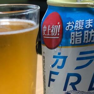 美味しいノンアルコールビール~キリン カラダ FREE~