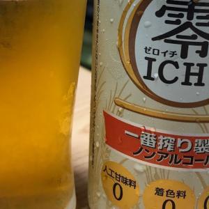 日本ですっかりハマりました!ノンアルコールビール